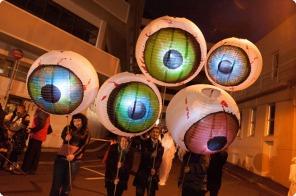 Eyeballs 2014